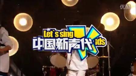 中国新声代 第三季 欧豪预告片 150829 中国新声代