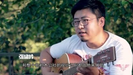 二更视频丨在北京郊外山谷里,竟然还有人能过着这样的山野隐居