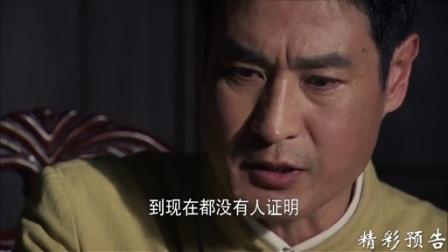 《地下地上之大陆小岛》23集预告片