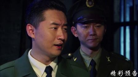 《地下地上之大陆小岛》27集预告片