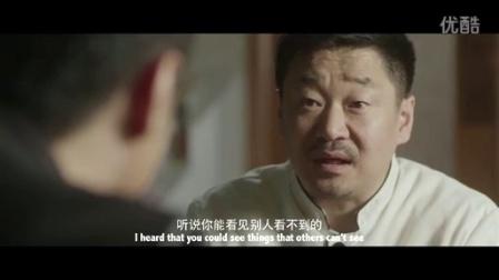 """陈博涵大电影直面""""心鬼""""《探灵档案》先导预告"""