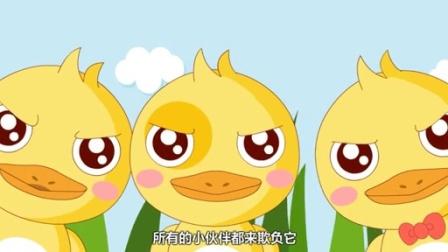 兔小贝儿歌  丑小鸭 (含歌词)