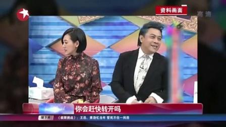 高情商!  昆凌的天王嫂养成记 娱乐星天地 150915