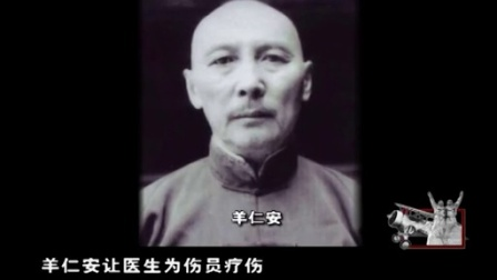 31《友谊重千斤》南京电视台《战鹰》系列微纪录片纪念中国人民抗日战争暨世界人民反法西斯战争胜利70周年