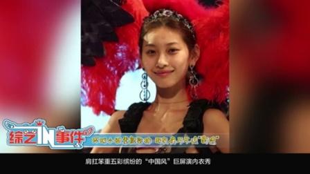 15岁蛇精女叫板范冰冰 83