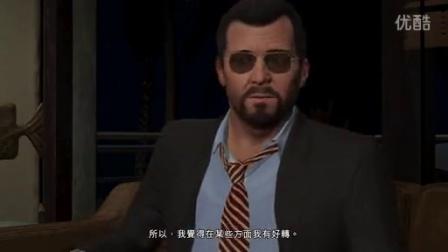 纯黑《GTA5》2013年丧心病狂老物补档 第十三期