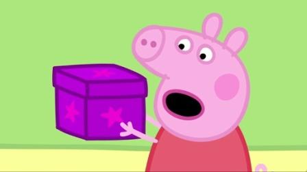小猪佩奇第一季:秘密