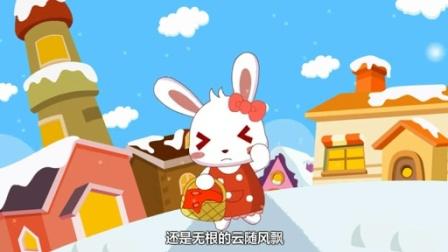 兔小贝儿歌   再爱我一次好不好 (含歌词)