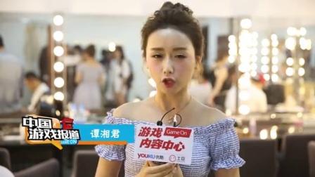 中国游戏报道 2015 熊孩子误蹲草丛伦 星重磅推荐 105
