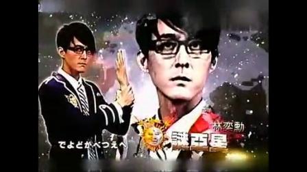 《萌学园3魔法号令》片头曲