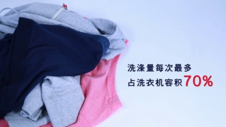 错误的洗衣观念