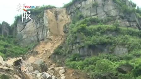 实拍贵州山体崩塌瞬间 整体裂开从山巅轰然滚落