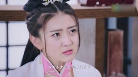 《双世宠妃》唯美插曲MV《走着走着就散了》