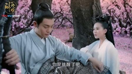 抢看剧透 男神收割机刘诗诗组团陈伟霆秀恩爱