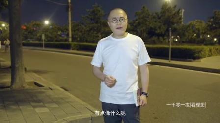 生命中不能承受之轻(二)伪文青的媚俗 20170717