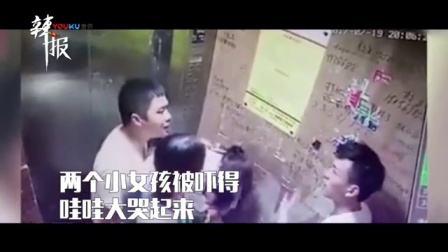 男子电梯内暴打妻子与劝架小伙 被拘10日