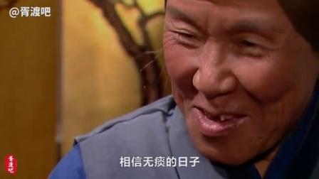 林黛玉被电视神医忽悠治哮喘, 演技精湛媲美赵本山胥渡吧