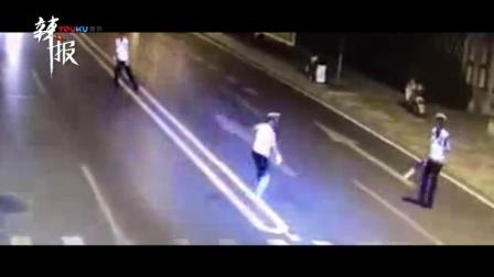奔驰司机为躲查酒驾 闯卡撞辅警致其死亡