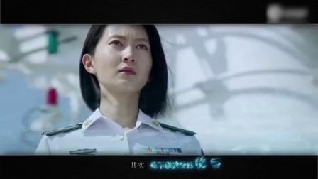 《深海利剑》主题曲MV