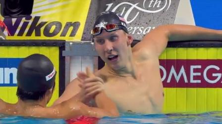 男子400米混合泳决赛 卡里茨破世锦赛纪录夺冠