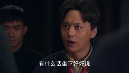 秋收起义 DVD版 《秋收起义》21集预告片