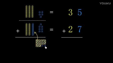 100以内的加法和减法(二):两位数加两位数的进位加法
