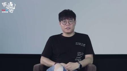 《镇魂街》【幕后花絮】快问快答之导演十一月
