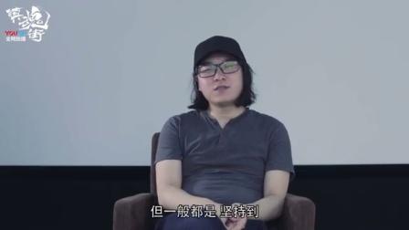 《镇魂街》【幕后花絮】快问快答之编剧魏天一