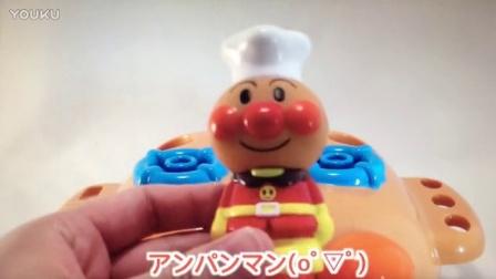 happy face 面包超人 2017 新型面包厨房玩具 316 新型面包厨房玩具