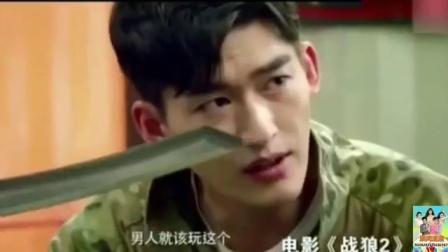 中戏教师怒怼《战狼2》 网友不平与之对骂 170813