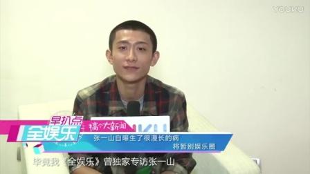 男子看慰安妇电影笑场 20170816