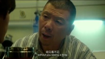 看北京老炮如何diss医院