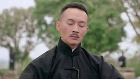 热血军旗 蒋介石顶撞国民党元老,意欲剔除三民主义