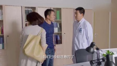 《领养》29集预告片