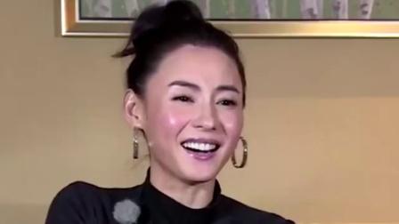 全娱乐早扒点 2017 8月 张柏芝叹美貌没用 她喜欢的不喜欢她 170825