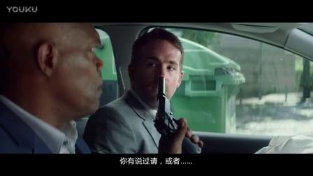 死侍+局长,终极怼决
