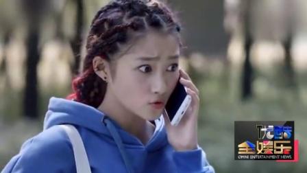 关晓彤最新时尚大片曝光 造型干练尝试轻熟女风 170901