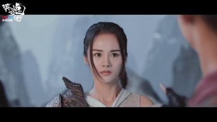 《镇魂街》【汪东城CUT】21 傲娇还是呆瓜 曹焱兵反驳称夏铃不是自己的女人
