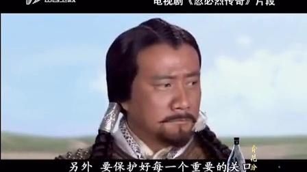 马背上走下来的皇帝 忽必烈 老梁故事汇 141121