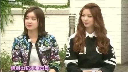 韩娱星动态 2014 韩国超人气女子组合反转魅力