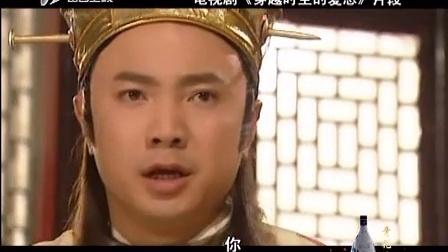 建文帝是个好侄儿 老梁故事汇 141209