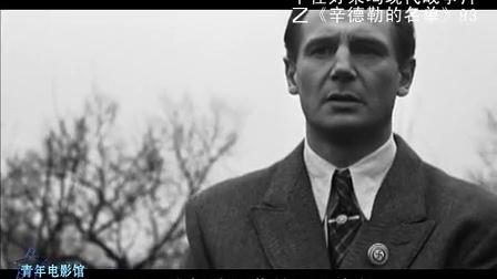 青年电影馆54:十佳好莱坞现代战争片