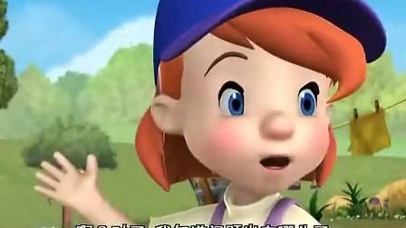 小熊维尼与跳跳虎 第二季 46