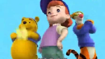 小熊维尼与跳跳虎 第二季 52