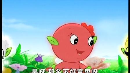 蓝猫快乐活动幼儿园 106 三只蝴蝶 三只蝴蝶