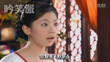 """""""白羊""""媚娘PK""""天蝎""""女皇!一代女皇武则天星座属性大盘点!"""