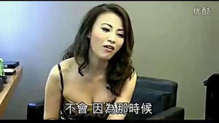 香港艳星陈雅伦洗澡前自拍 修图遭网友抓包 150106