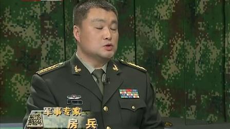 军情解码 2013 陆战之王之走向世界的中国坦克MBT-2000