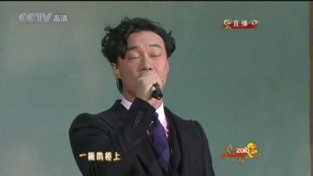 歌曲《龙文》谭晶 陈奕迅