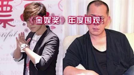 明星红毯奇葩怪招博眼球 20131220
